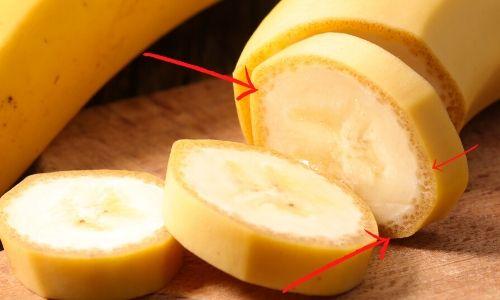 banana peel brown